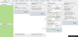 MySQL ошибка: #1214 — Используемый тип таблиц не поддерживает полнотекстовых индексов