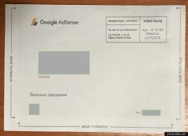 Регистрация аккаунта в Google Adsense