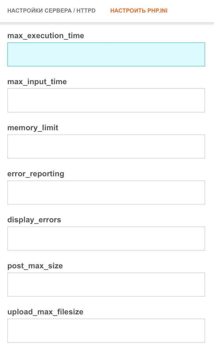 Ошибка при импорте базы данных в phpMyAdmin