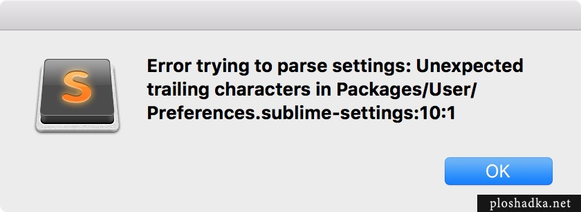 Error trying to parse settings: Unexpected trailing characters