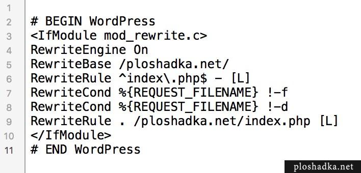 ЧПУ ссылки на локальном веб-сервере