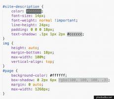 Приводим CSS стили к единому и красивому формату