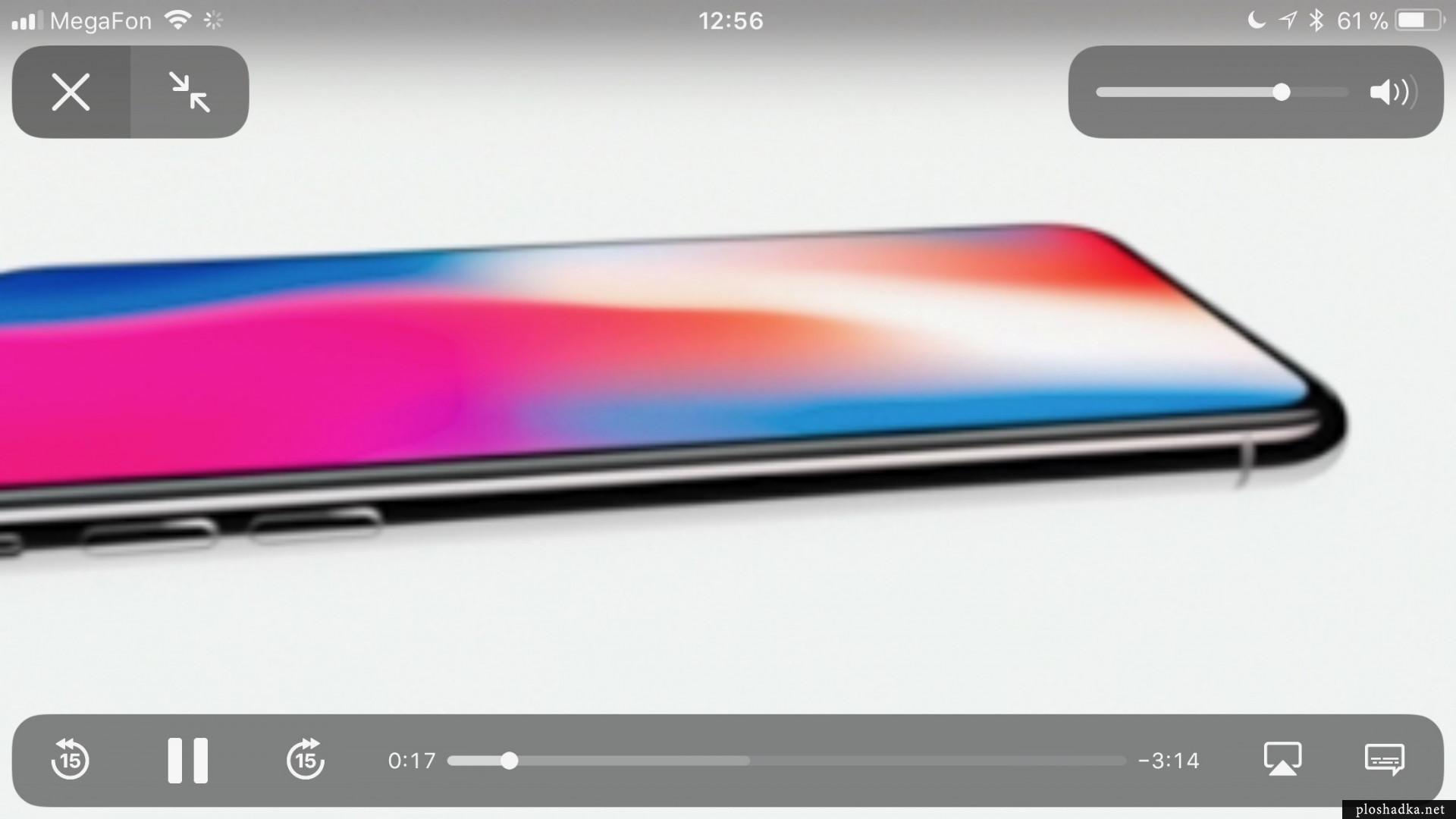 Отзыв о новой iOS 11