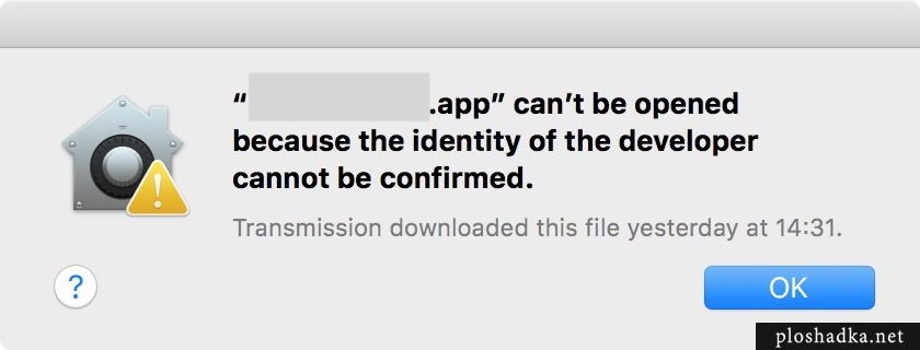 Mac OS – программа не может быть открыта…