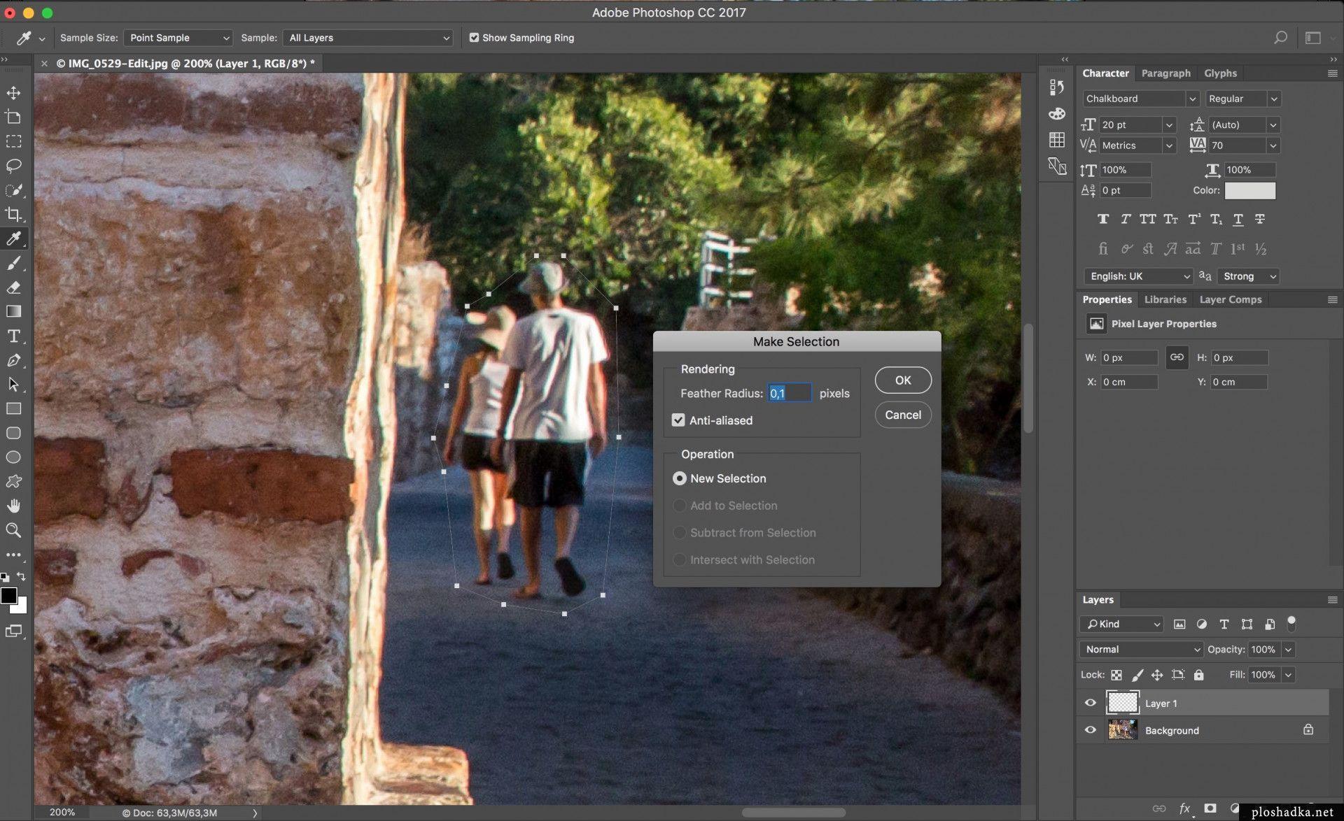 Как стереть лишний предмет на фотографии в Photoshop