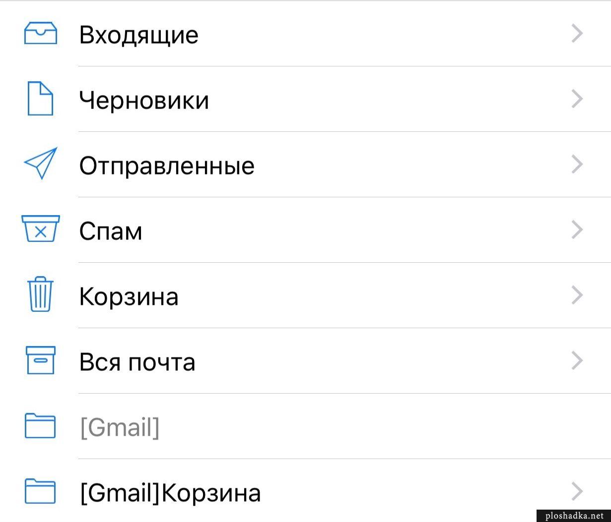 Как настроить IMAP почту Gmail на iOS