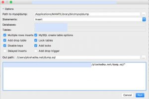 Как сделать экспорт базы данных в phpStorm