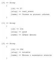 Создание массива на PHP– из значений 2-х ключей