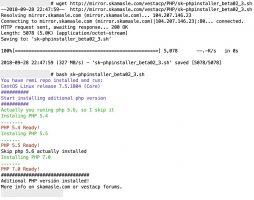 Как установить PHP 7.0 на Vesta для CentOS