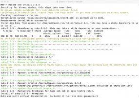 Установка Ruby и gem через RVM на Mac OS