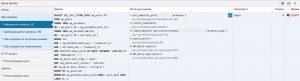Оптимизация WordPress запросов к базе данных