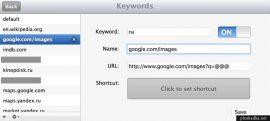 Расширение Keysearch Safari