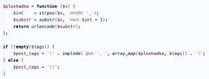 Переписываем анонимные функции PHP