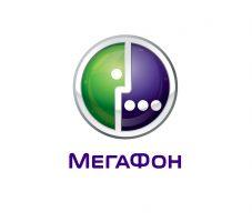 Отключение платных услуг Мегафона